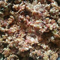 香菇猪肉饺子的做法图解3