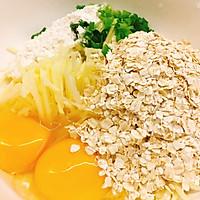 鸡蛋燕麦土豆饼#嘉宝笑容厨房#的做法图解3