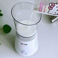 梦幻天空冰奶茶的做法图解7