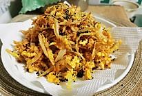 锦娘制——香酥洋葱丝的做法