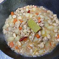 时蔬咖喱鸡,营养美味100分的做法图解5
