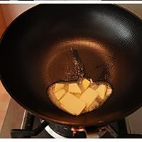 蕃茄肉酱奶酪焗饭的做法图解2