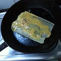 烤冷面的做法图解3