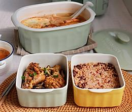 低卡家常菜——鲜虾菌菇汤+香菇蒸鸡腿+杂粮饭的做法
