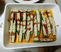 简单又健康的秋葵酿虾的做法