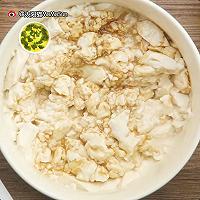 鸡蛋豆腐羹 | 太阳光 猫早餐的做法流程详解3