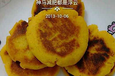 玉米面柿子饼