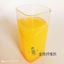 金桔柠檬饮