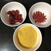 秀出我的早餐——枸杞红枣小米粥的做法图解1