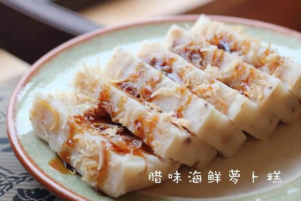 海鲜腊味萝卜糕的做法