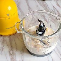 #植物蛋 美味尝鲜记#JUST土豆蕾丝卷的做法图解1