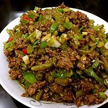 酸豆角炒牛肉粒