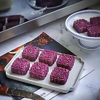 紫薯燕麦月饼的做法图解11