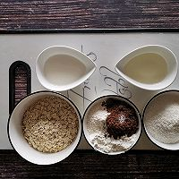 #新春美味菜肴#椰蓉燕麦饼干的做法图解1