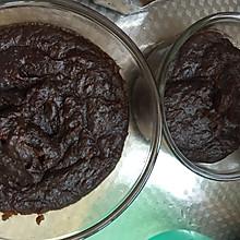 生姜枸杞红枣茶