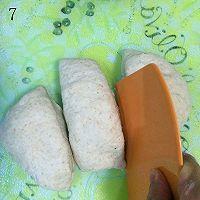 粗粮也柔软--全麦吐司(值得经常做的方子)的做法图解7
