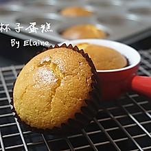 海绵杯子蛋糕#阳晨3231-3麦芬蛋糕12连模试用#