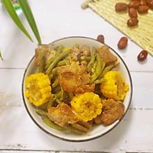 东北硬菜:排骨玉米炖豆角