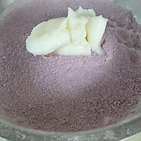自制紫薯酥皮蛋黄月饼的做法图解4