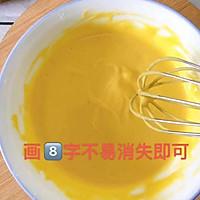 南瓜小松饼的做法图解5
