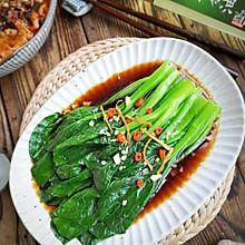 白灼菜心时,记得加点它,菜心翠绿鲜嫩,清脆爽口