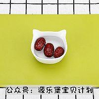 宝宝辅食:红薯枣糕 10M+的做法图解2