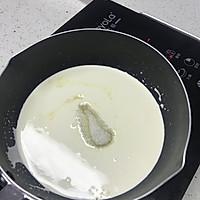 牛奶椰丝小方的做法图解1