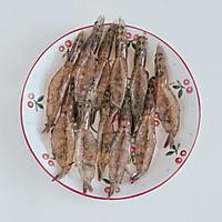 美极花开富贵虾的做法图解2