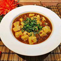 家常川味烩豆腐的做法图解26