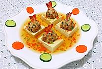珍珠虾丸豆腐宝盒的做法