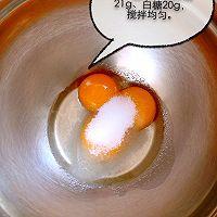 6寸水果奶油花篮裱花蛋糕(附戚风蛋糕制作)的做法图解1
