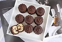 #晒出你的团圆大餐#自制.巧克力月饼的做法