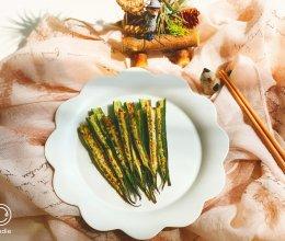 低卡橄榄油素煎秋葵的做法