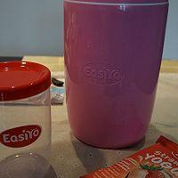 草莓酸奶#易极优DIY酸奶#的做法图解1