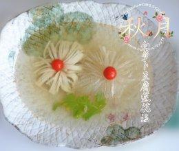 白萝卜豆腐莲花汤的做法