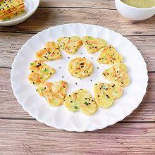 #好吃不上火#胡萝卜虾皮鸡蛋早餐饼
