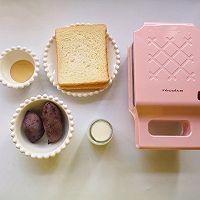 紫薯三明治的做法图解1