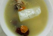 山药鸡汤(3人份量)的做法