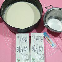 淡奶油版自制酸奶的做法图解1