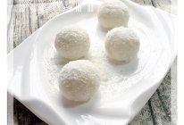 椰蓉红豆糯米糍的做法
