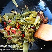 酸菜鱼 超好吃家庭版做法的做法图解3