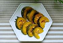 烤香芋南瓜的做法