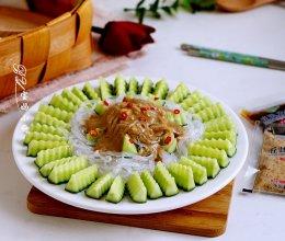 麻酱黄瓜拌粉丝#丘比沙拉汁#的做法