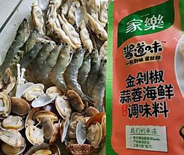 #饕餮美味视觉盛宴#蒜蓉金针菇粉丝烤花甲虾蛏子的做法