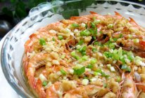 蒜茸鲜虾豆腐的做法