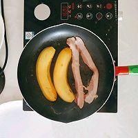 #精品菜谱挑战赛#法式吐司的做法图解5