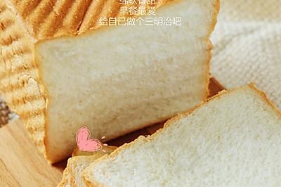 ❤️详解自制牛奶吐司吐司问题终极扫盲帖‼️