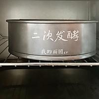 超豪华芝士坚果黑面包的做法图解10
