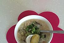 白米粥的做法