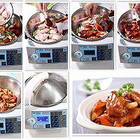 百变焖锅之三汁鸡翅焖锅—捷赛私房菜的做法图解3